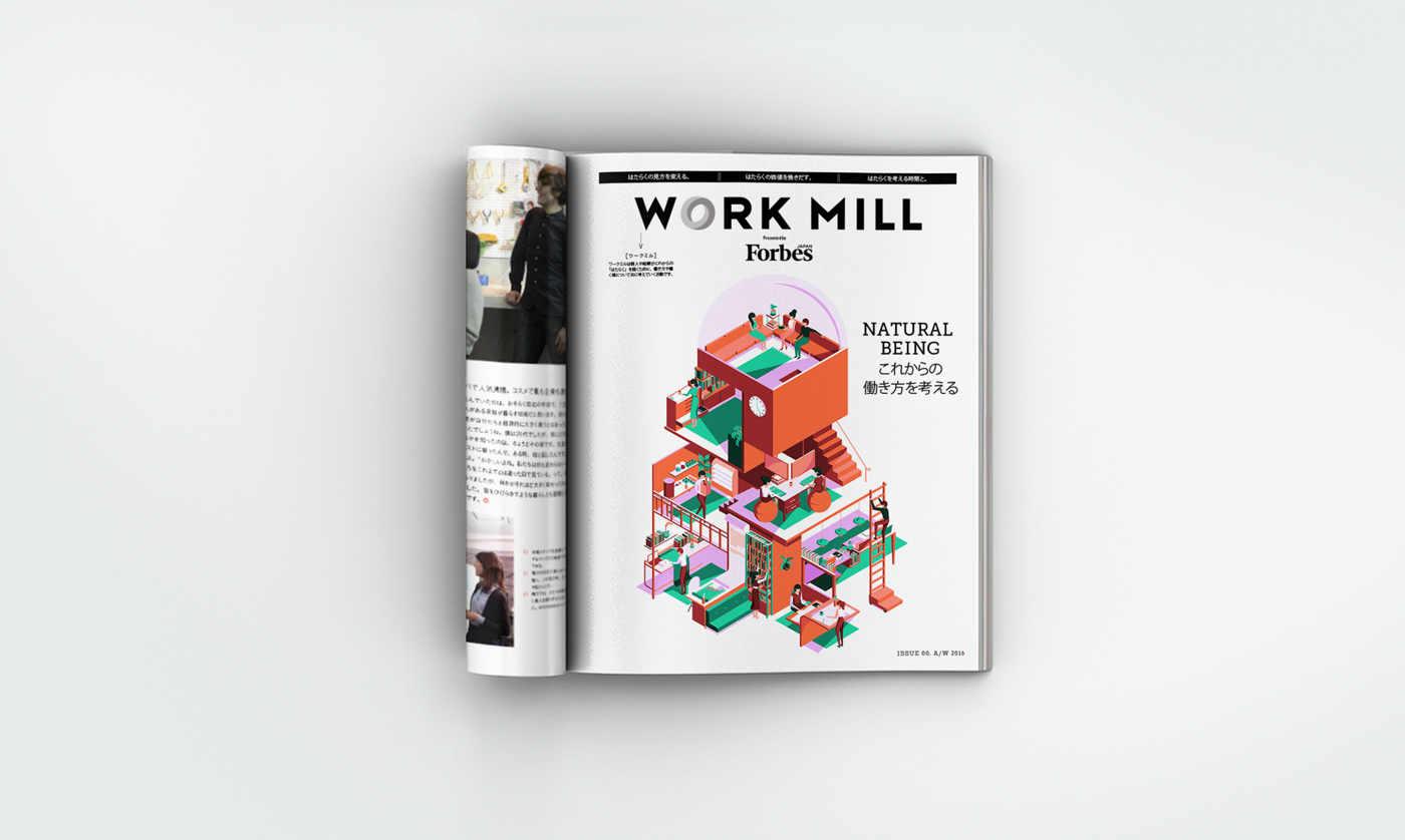 Different and Inspiring Editorial Designs